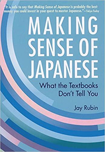Making Sense of Japanese Grammar