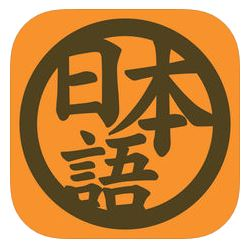 iOS: Japanese My Way