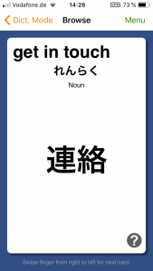 iOS: Japanese My Way Kanji