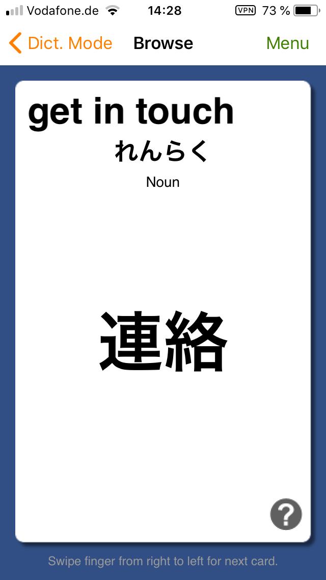 iOS: Japanese My Way Kanji