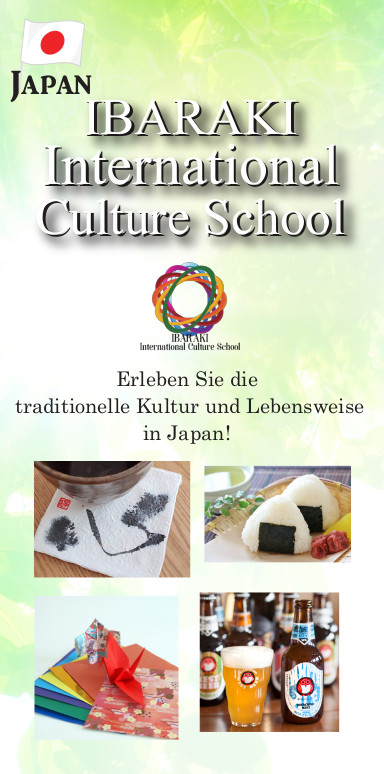 Ibaraki International Culture School