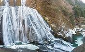 Ibaraki Wasserfall