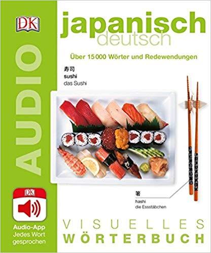 Visuelles Wörterbuch: Japanisch - Deutsch
