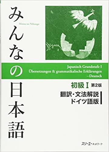 Minna no Nihongo - Übersetzung und grammatikalische Erklärungen